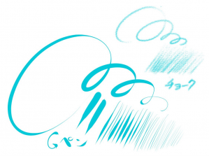 Clip_描き味_t