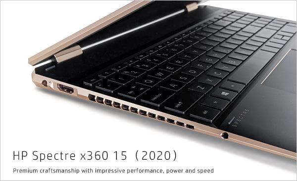 HP-Spectre-x360-15(2020)_アッシュブラック_レビュー_200712_02a
