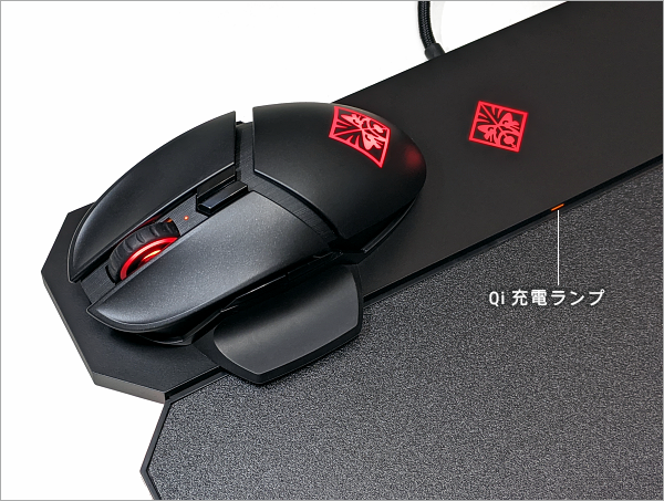 Qi-ワイヤレス充電_20200827_131402t