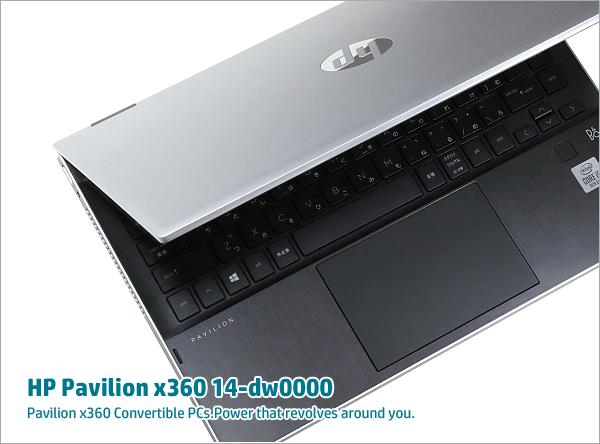 HP-Pavilion-x360-14-dw0000_実機レビュー_0G1A7769c