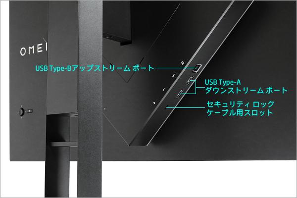 OMEN-by-HP-27i-_インターフェース_右側_各部名称_01a