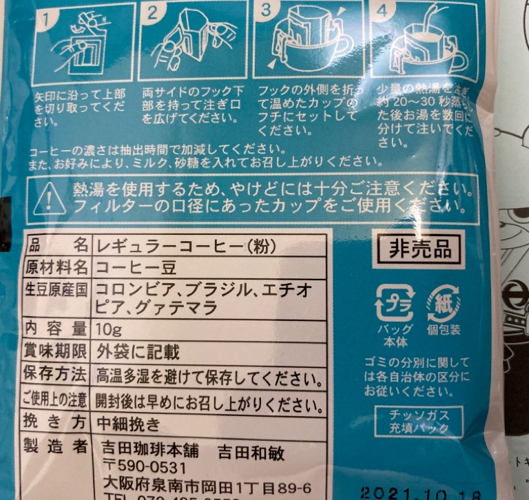 fc2blog_202011241123577a1.jpg