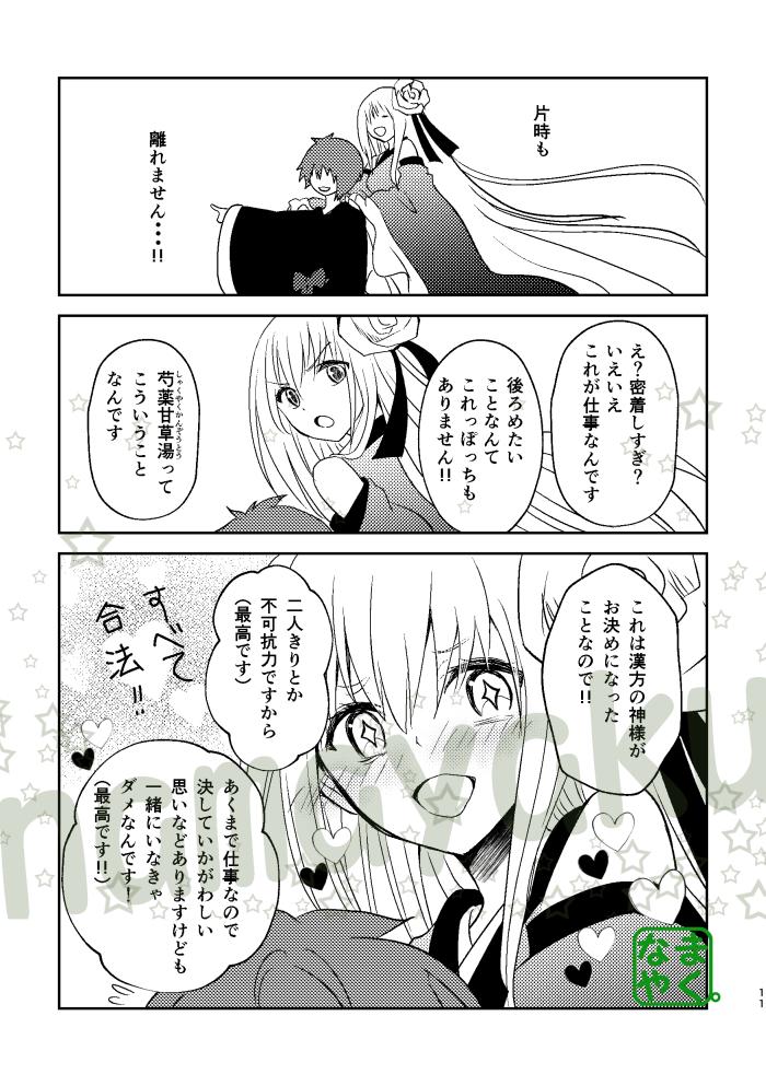 入門編サンプル_011