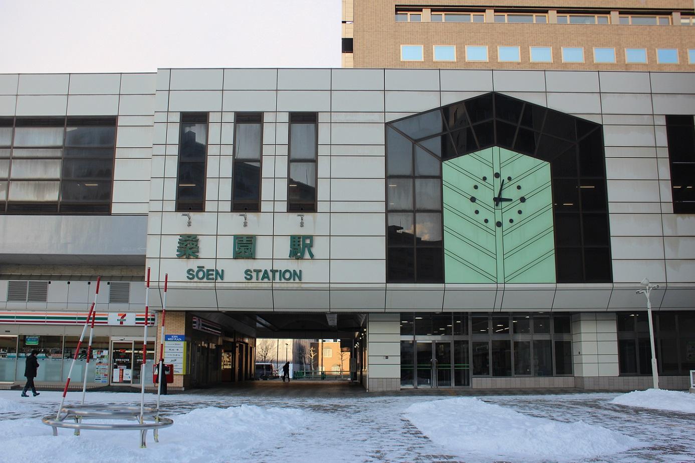 学園都市線地区駅n01(桑園駅)
