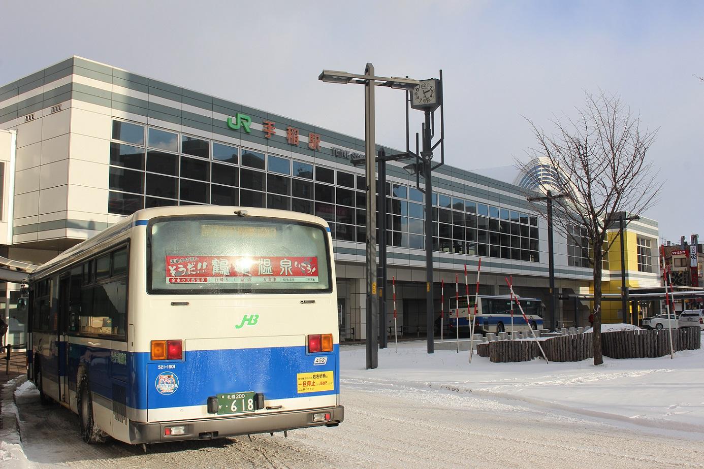 手稲地区駅n01