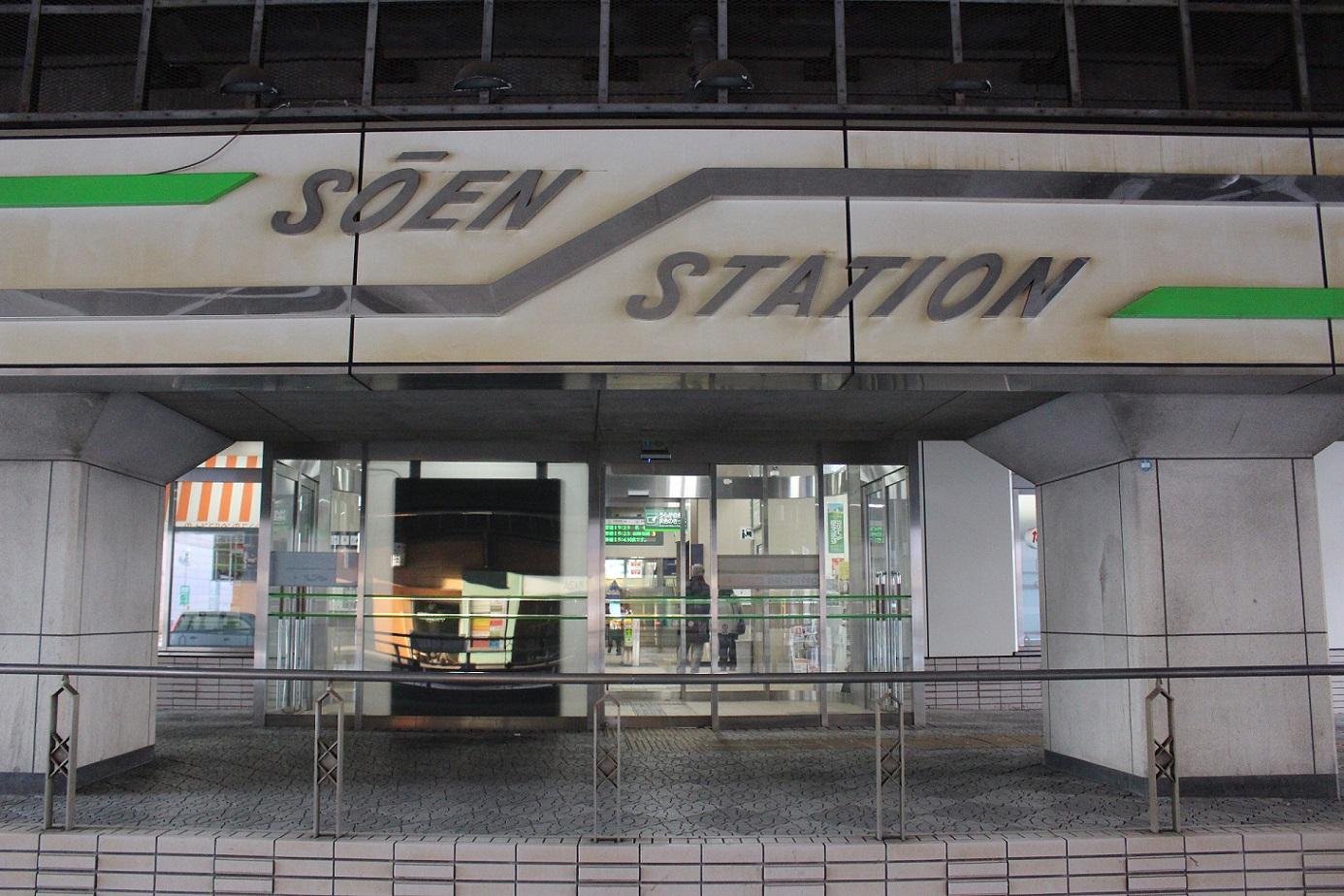 学園都市線地区駅n03(桑園駅)