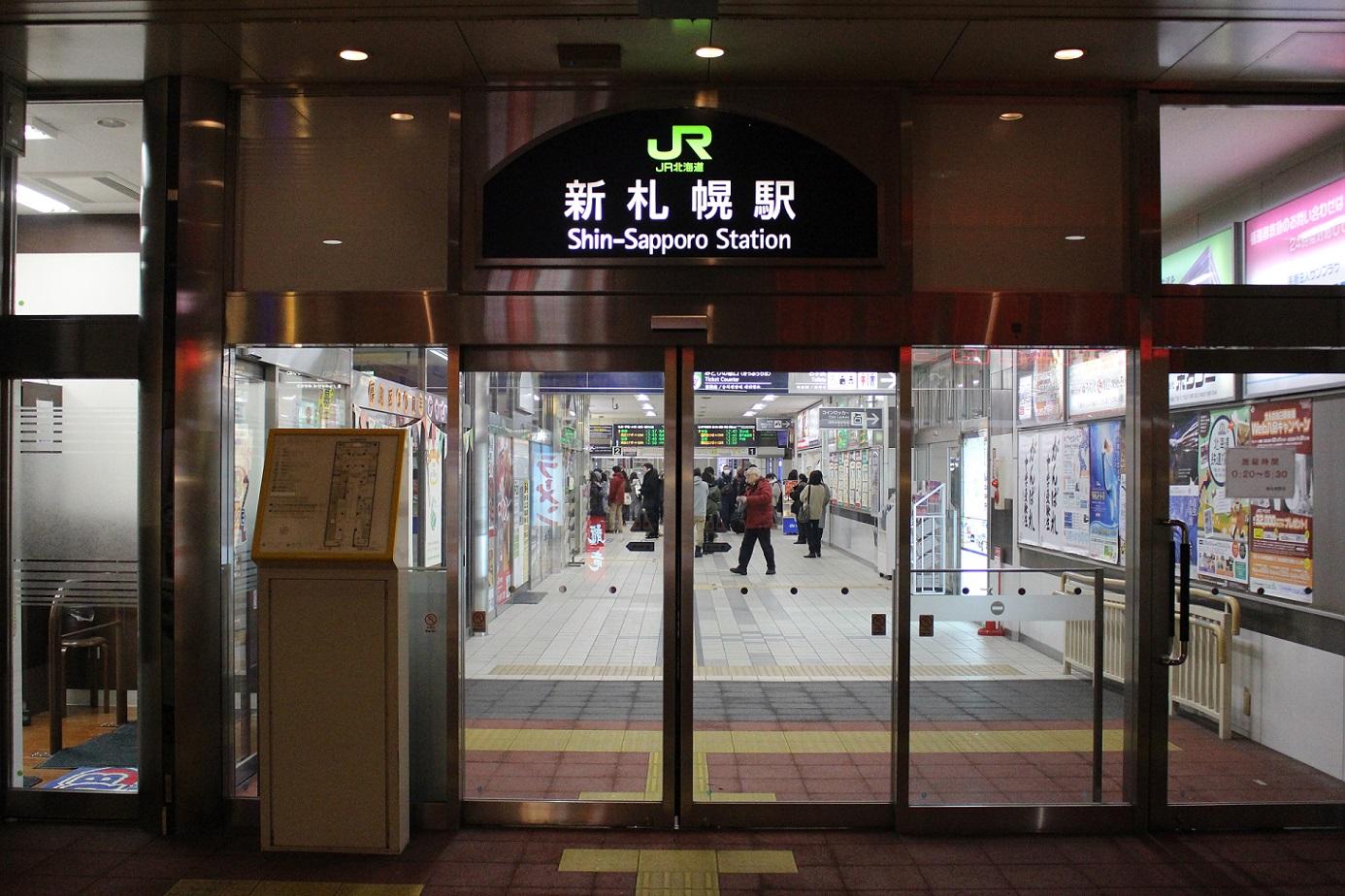 新札幌地区駅n01