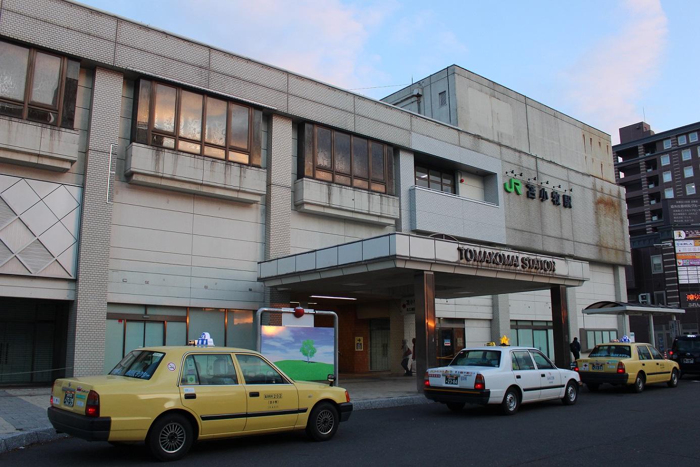 苫小牧地区駅n01