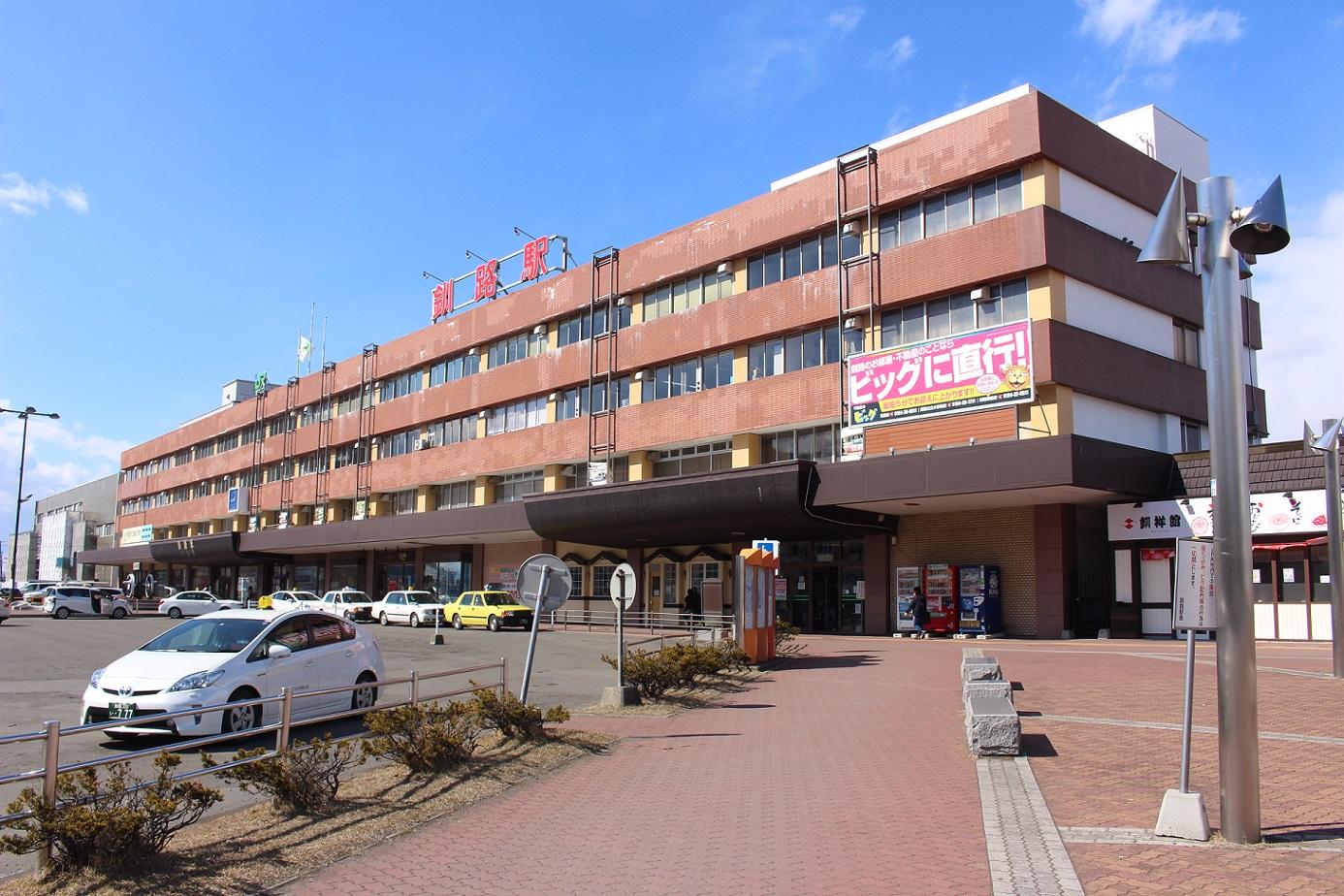 釧路地区駅n03