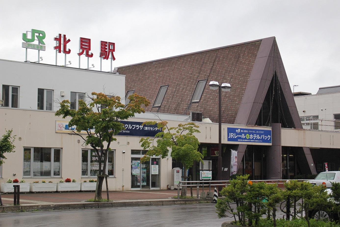 北見地区駅n01