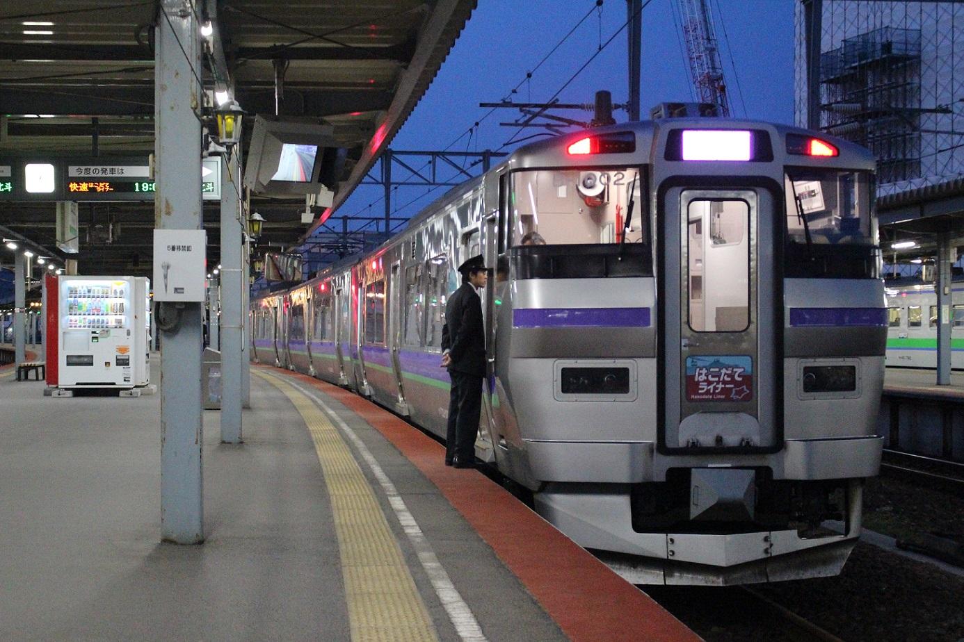 函館地区駅n01