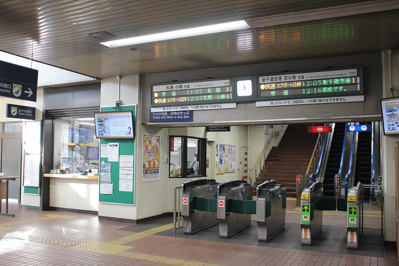 千歳地区駅n02