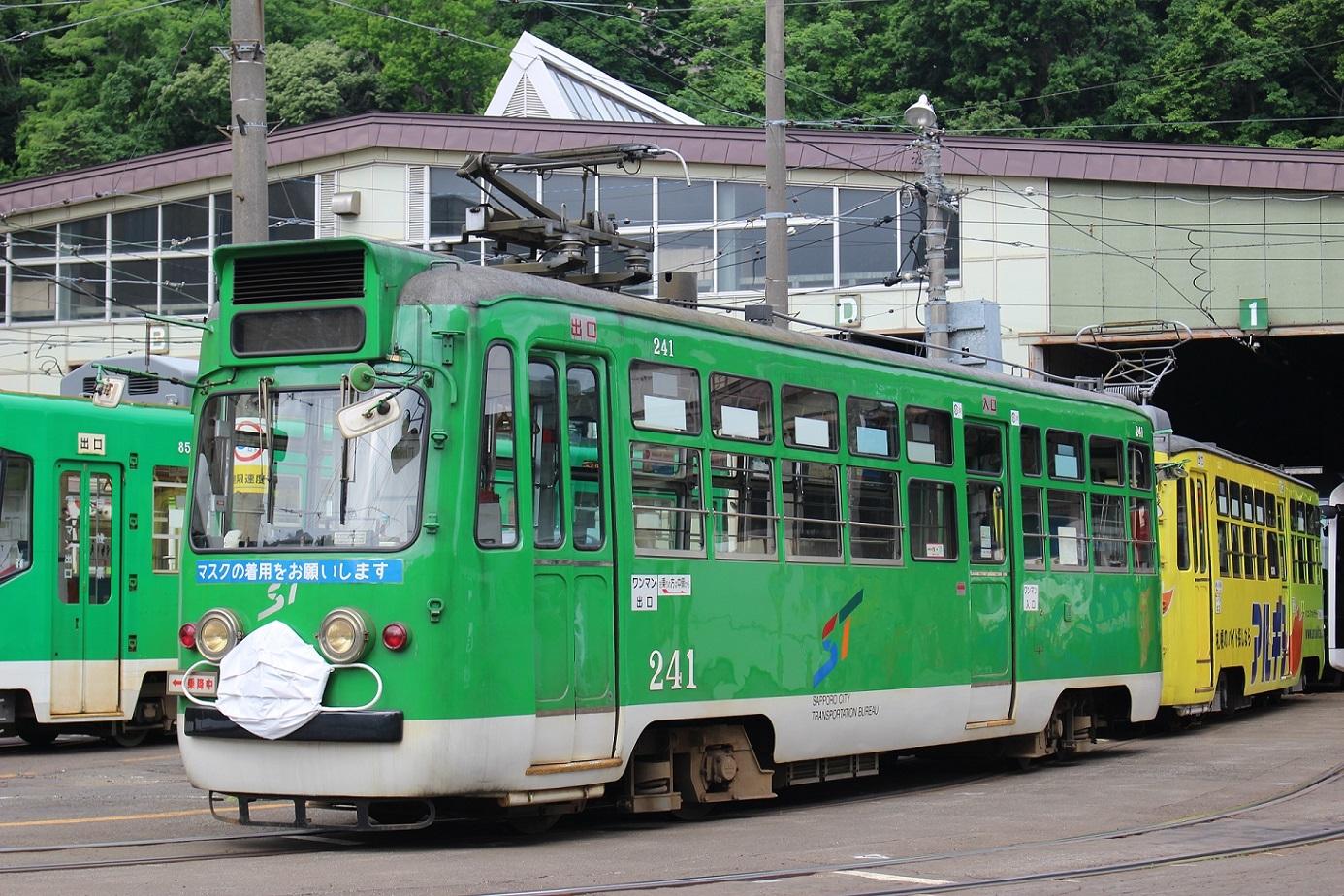 マスク 札幌