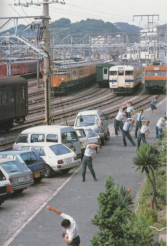国鉄職員が一日の始めに取り組んだ「国鉄体操」 - タタールのくにびき ...