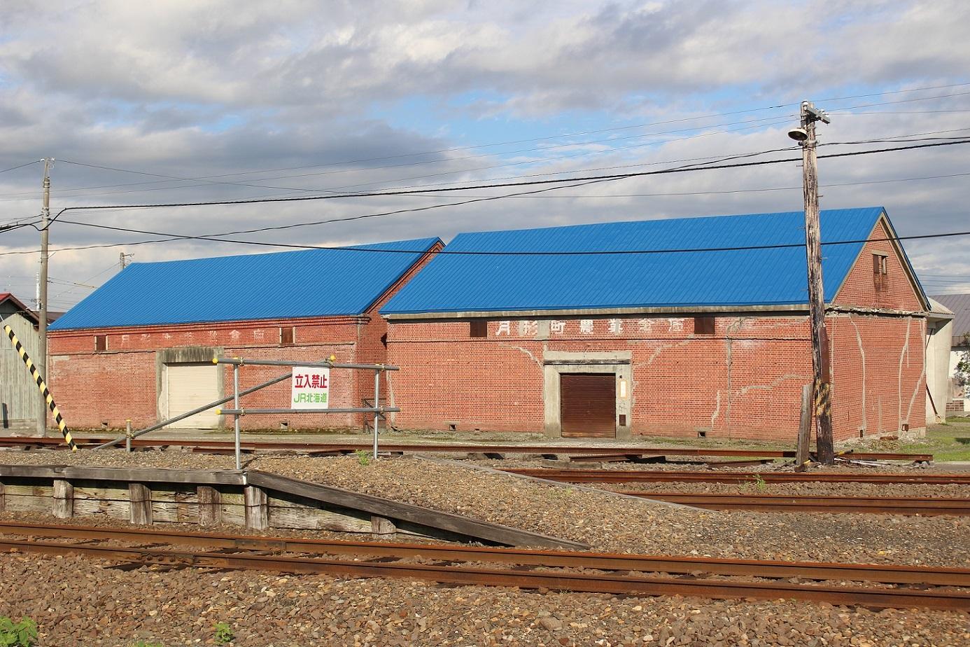 廃止2ヶ月半後の石狩月形駅a206