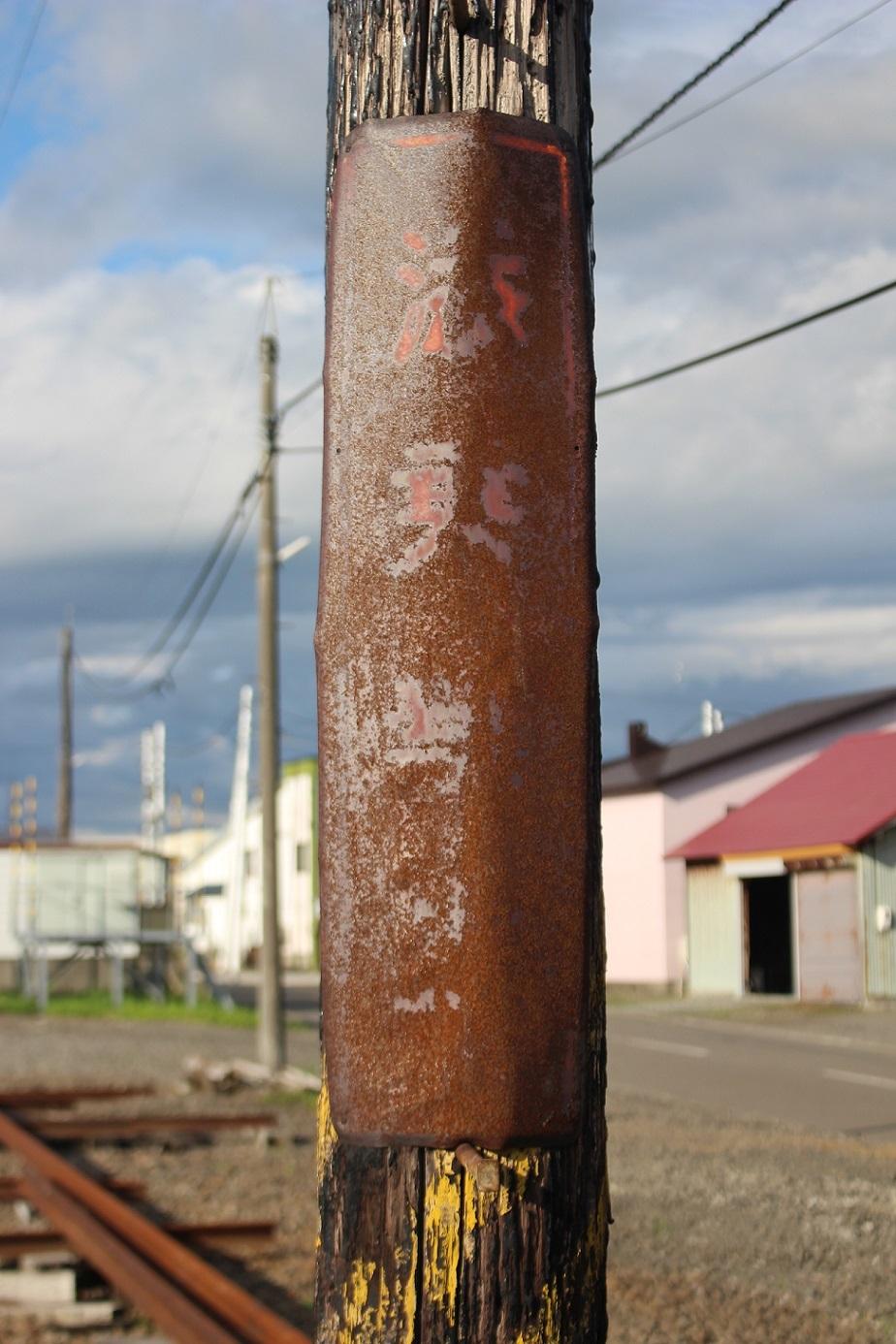 廃止2ヶ月半後の石狩月形駅a223