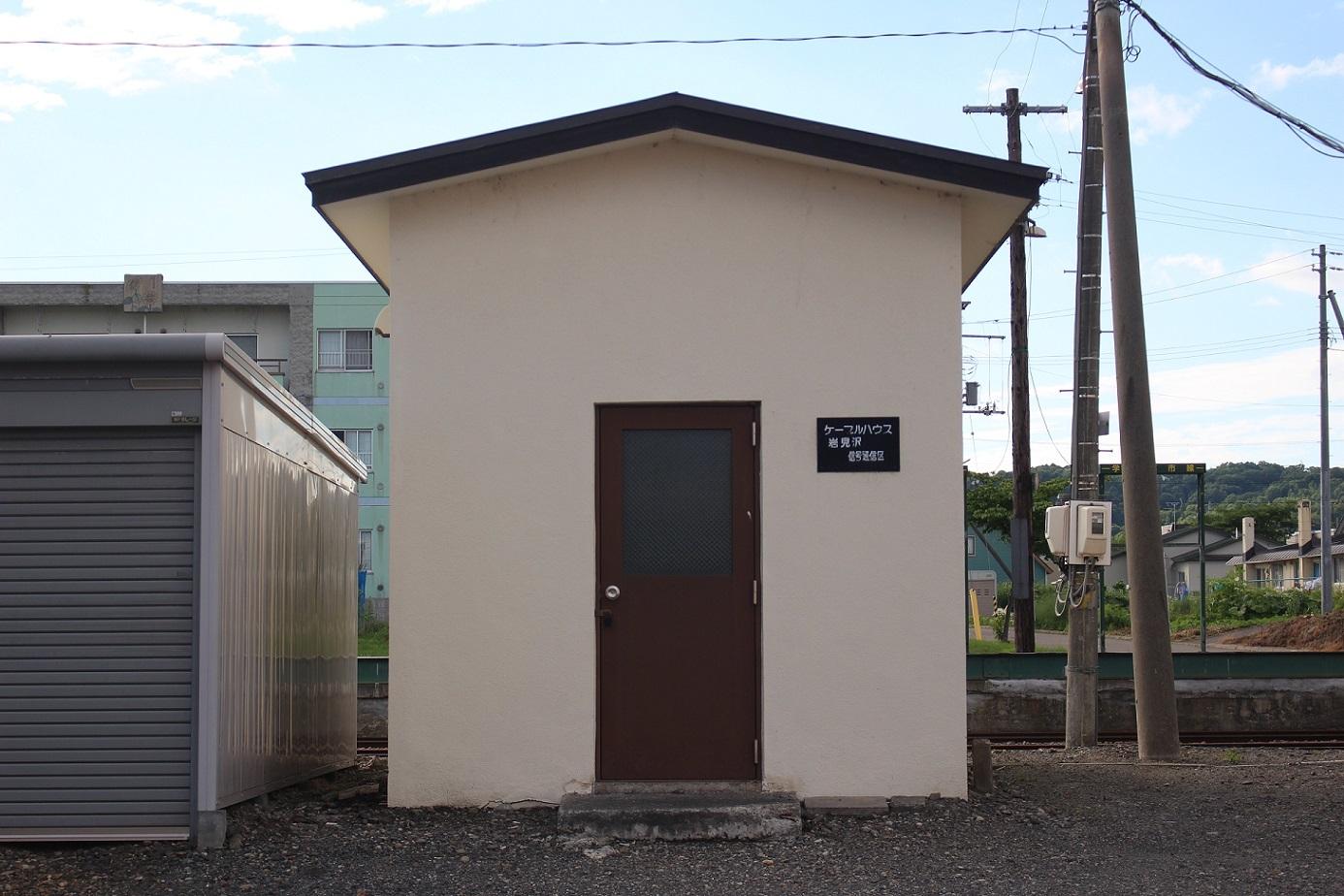 廃止2ヶ月半後の石狩月形駅a227