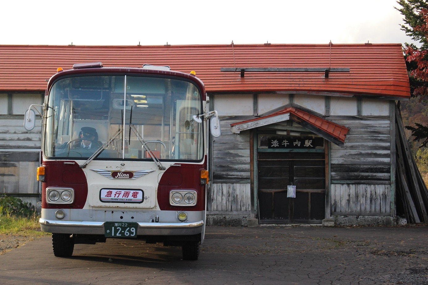 添牛内駅zz01