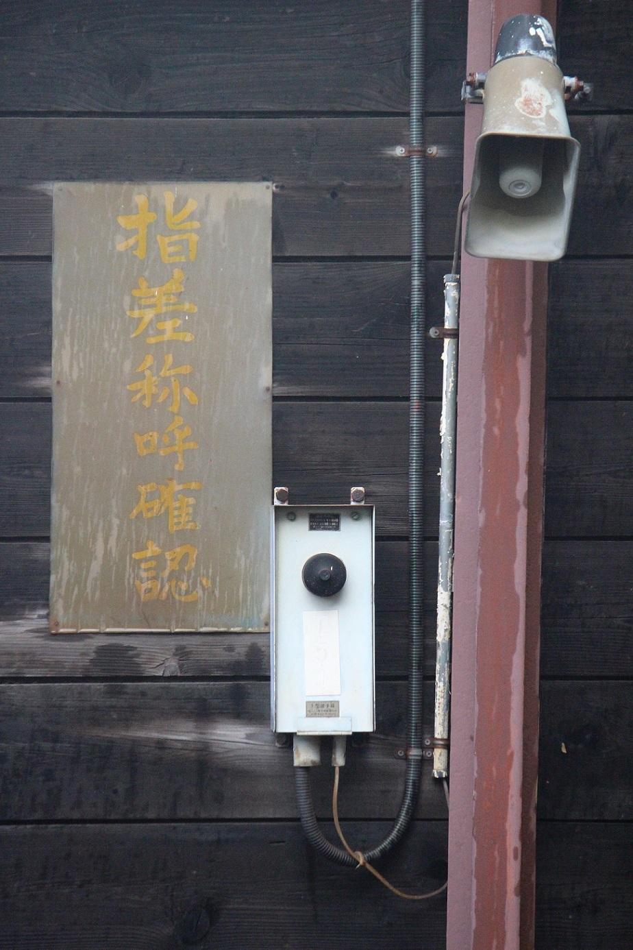 赤平駅a202