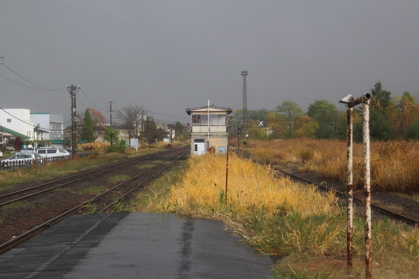 赤平駅a209
