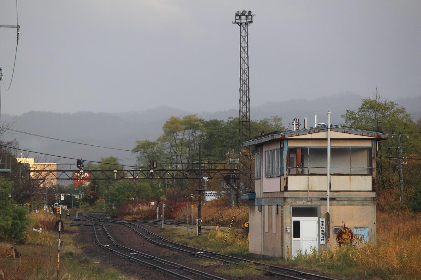 赤平駅a210