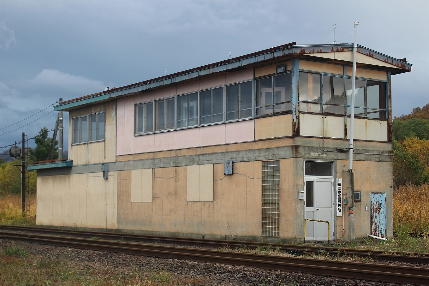 赤平駅a211