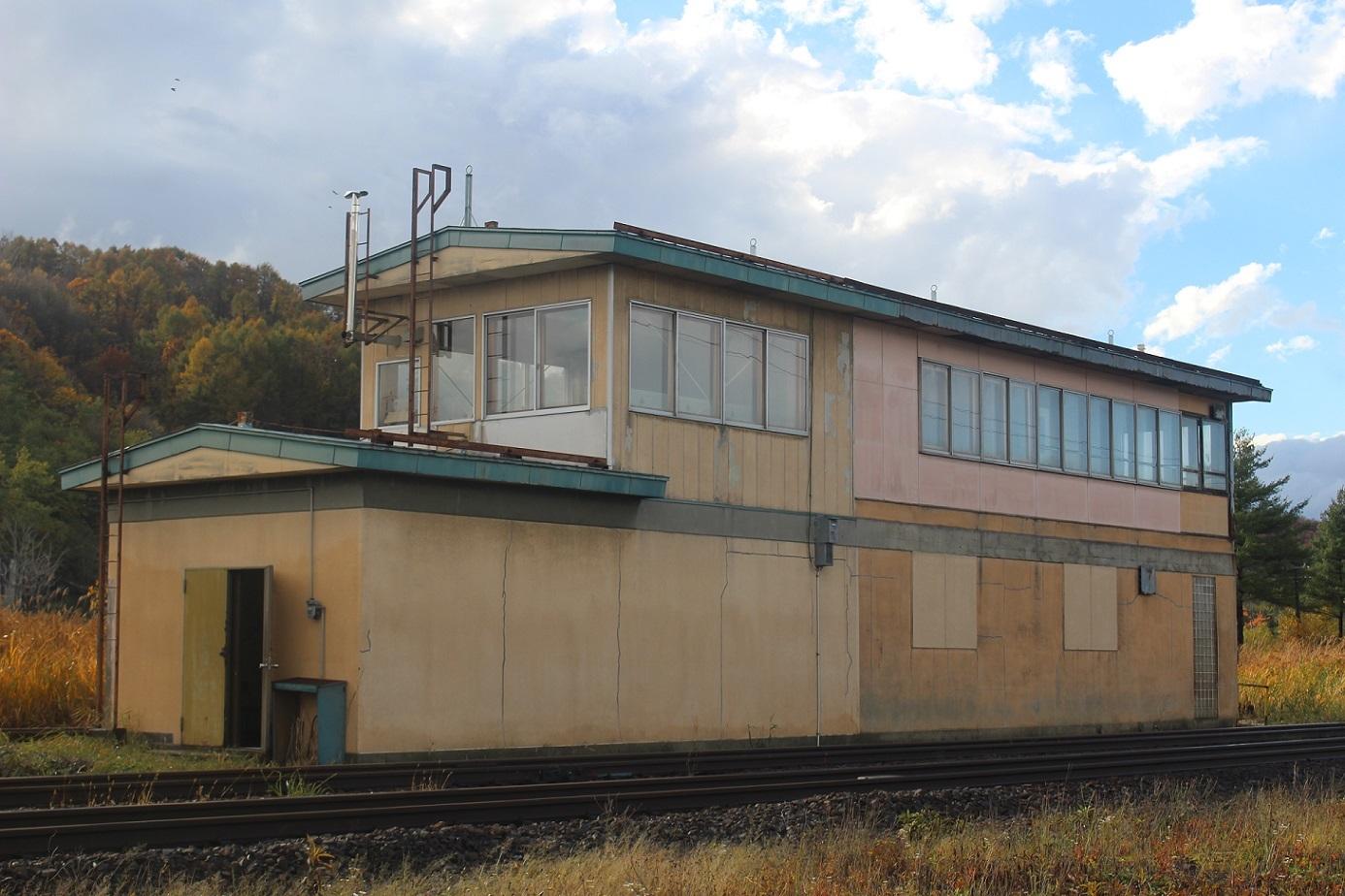 赤平駅a212