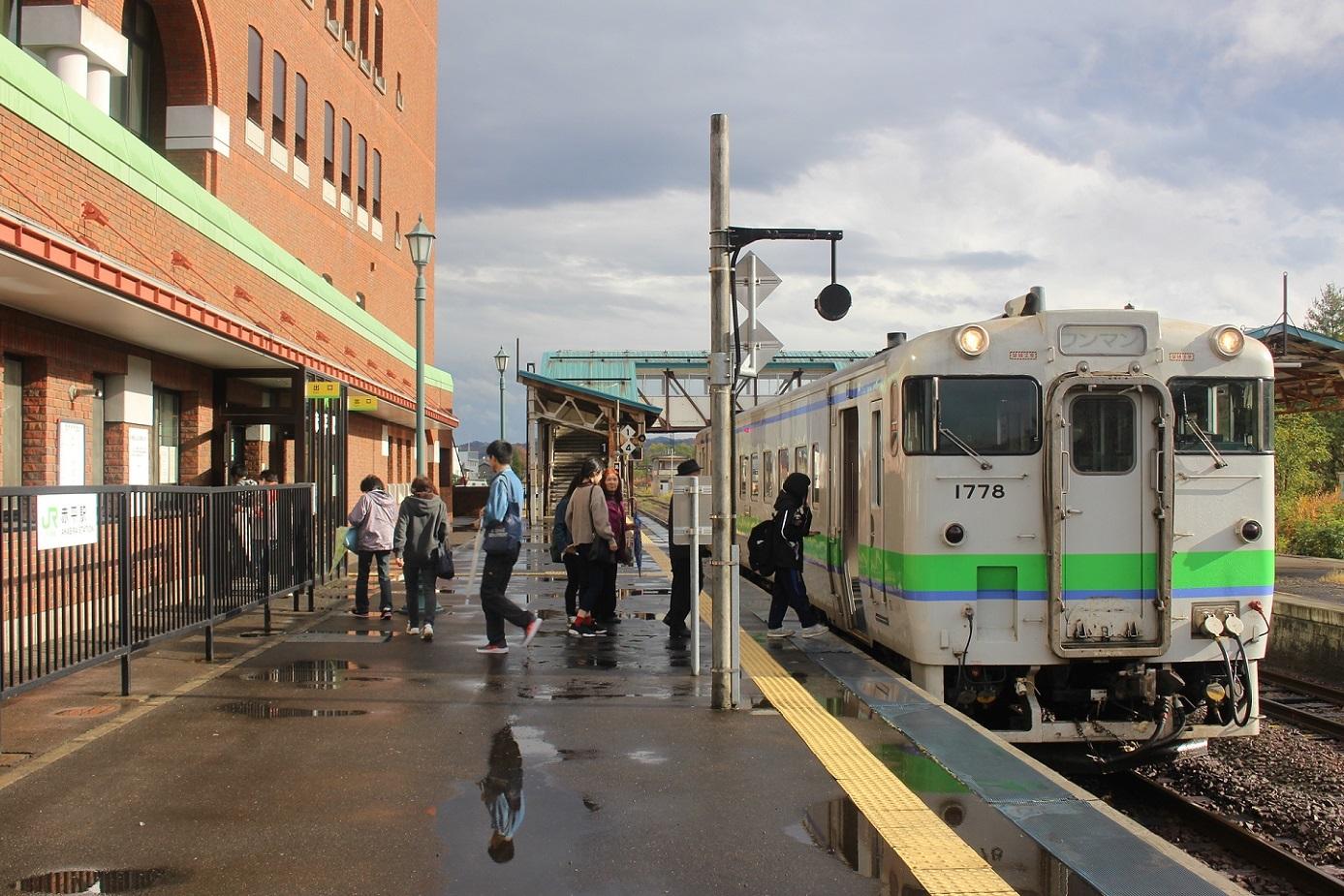 赤平駅a223