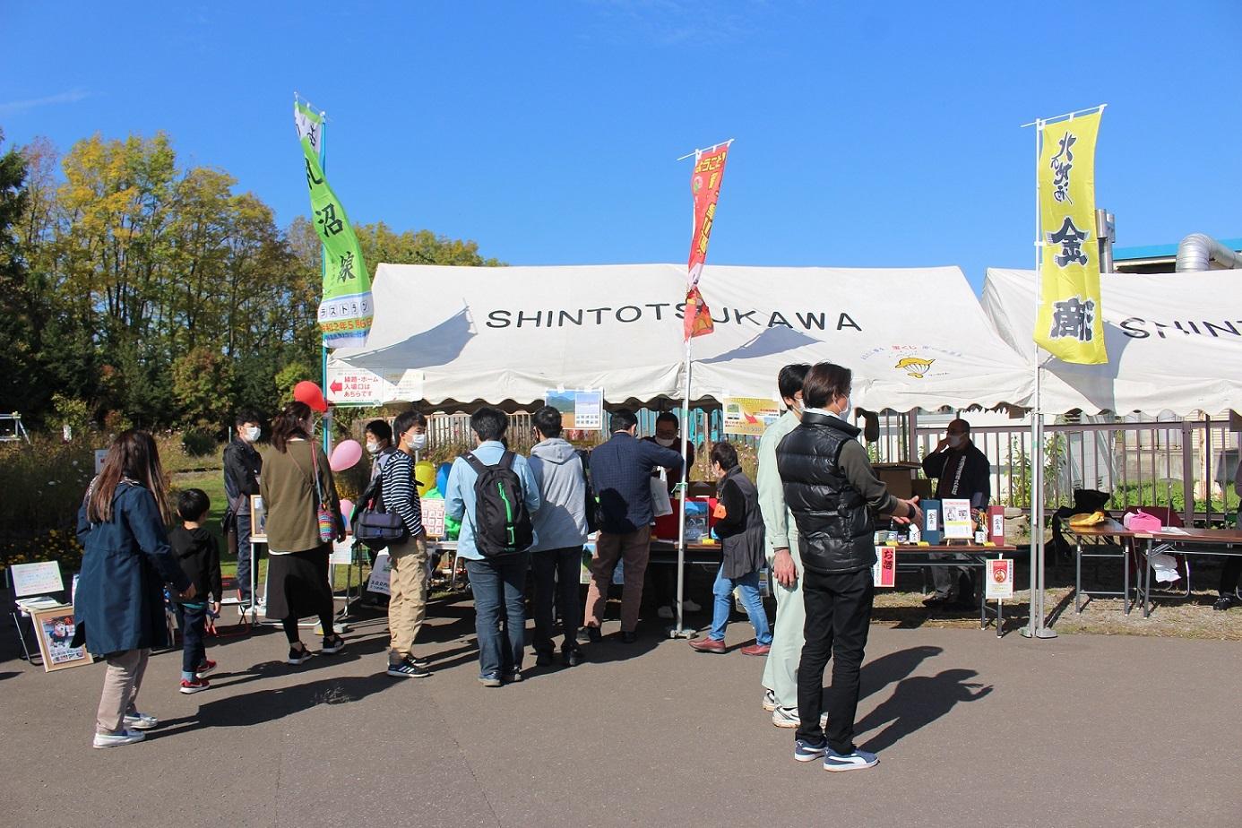 新十津川駅89周年記念祭a205-1