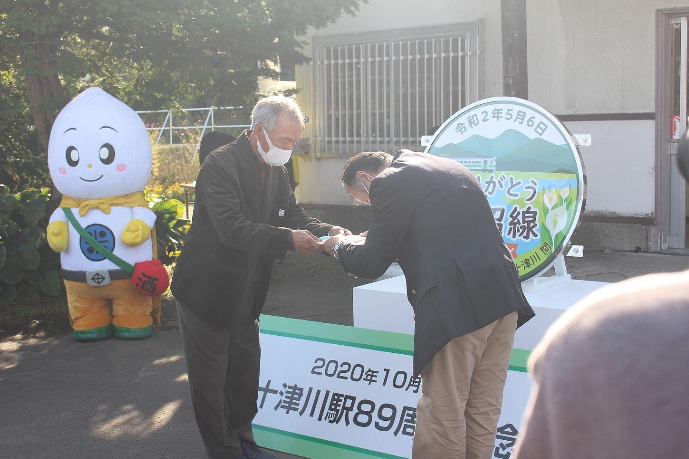 新十津川駅89周年記念祭a218