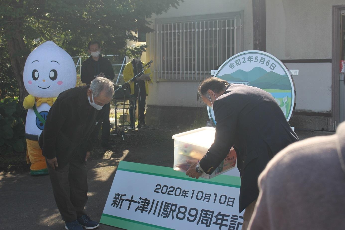 新十津川駅89周年記念祭a219