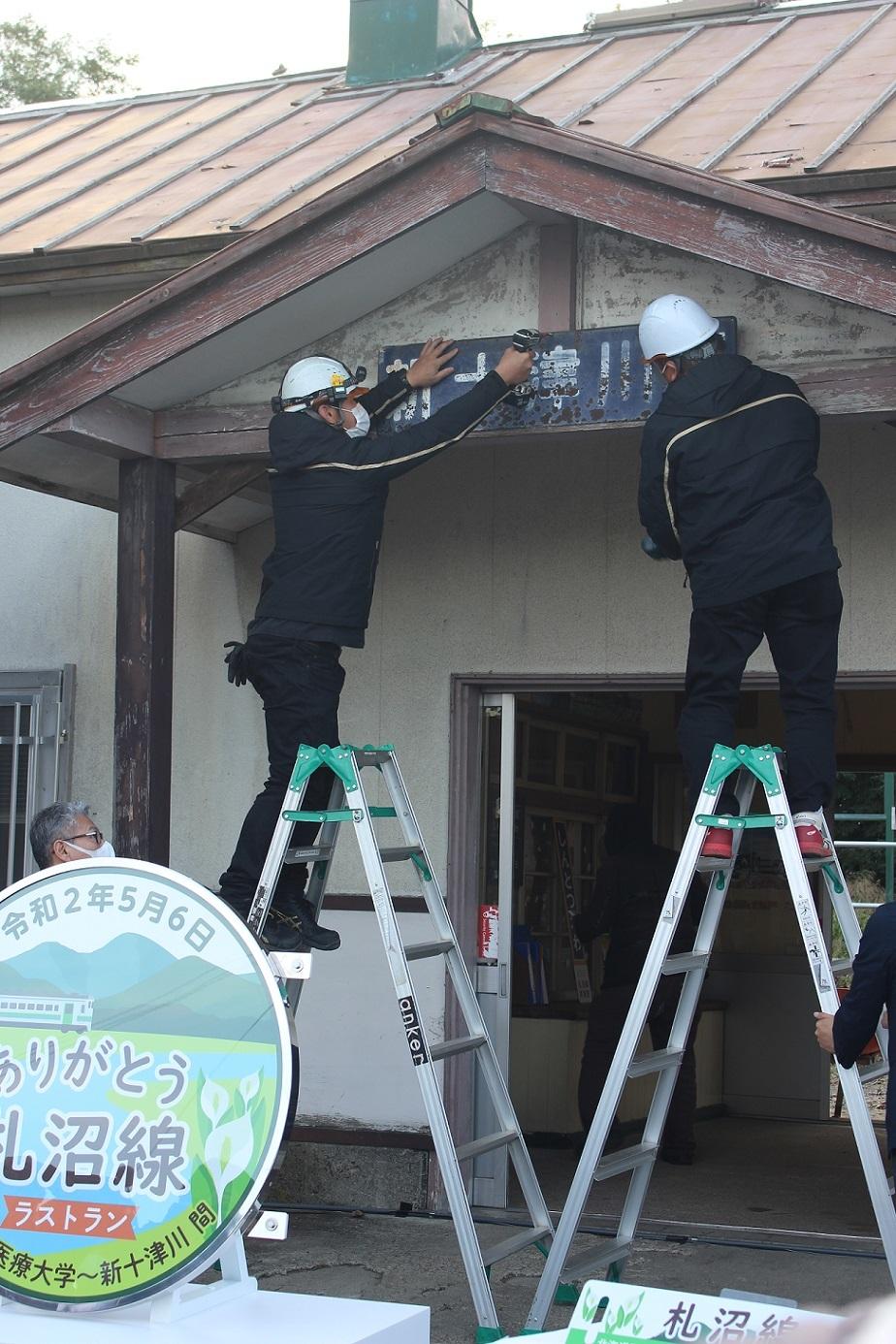 新十津川駅89周年記念祭a221