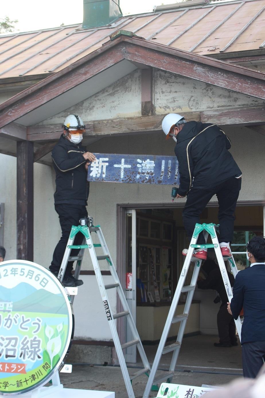 新十津川駅89周年記念祭a222
