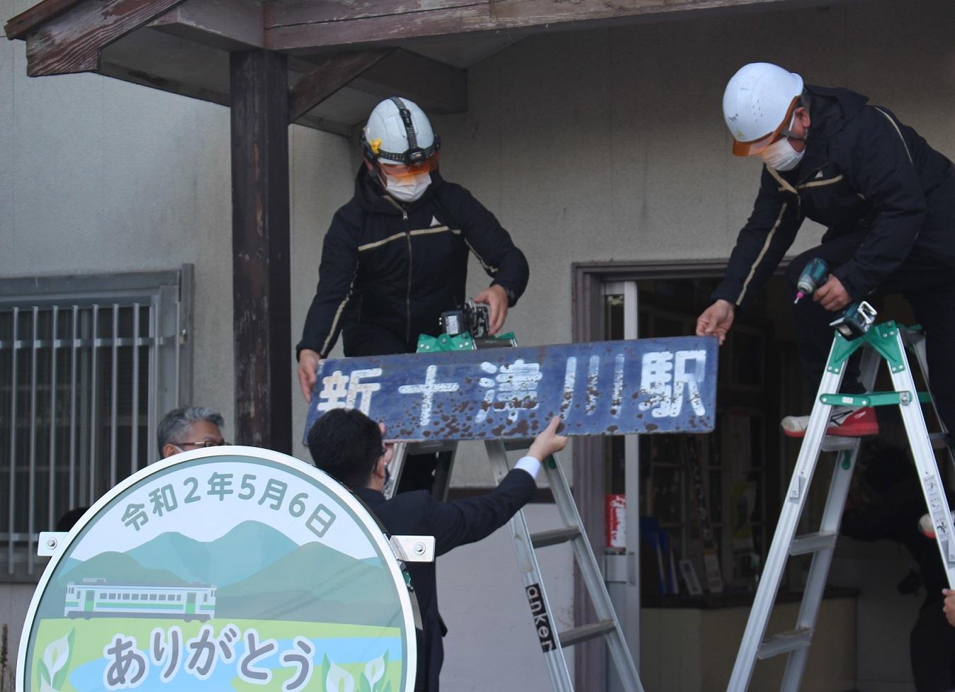 新十津川駅89周年記念祭a223