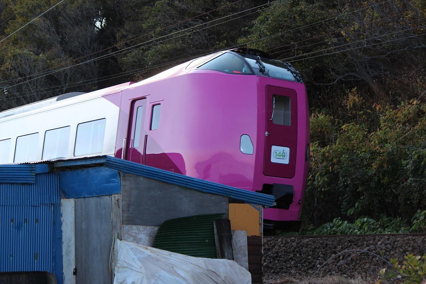 はまなす北海道鉄道140周年記念号a10