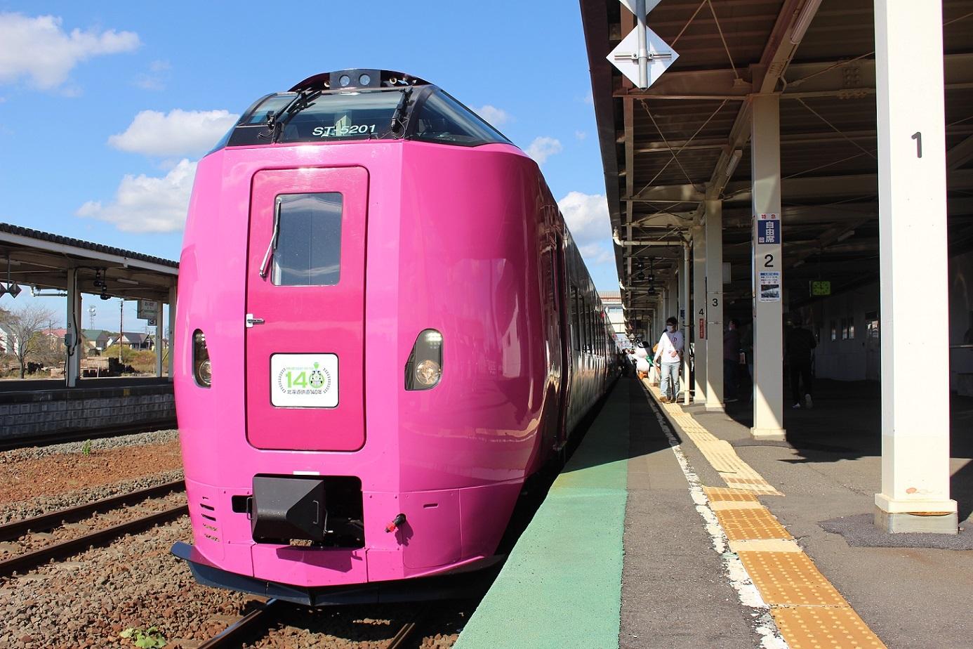 はまなす北海道鉄道140周年記念号a104