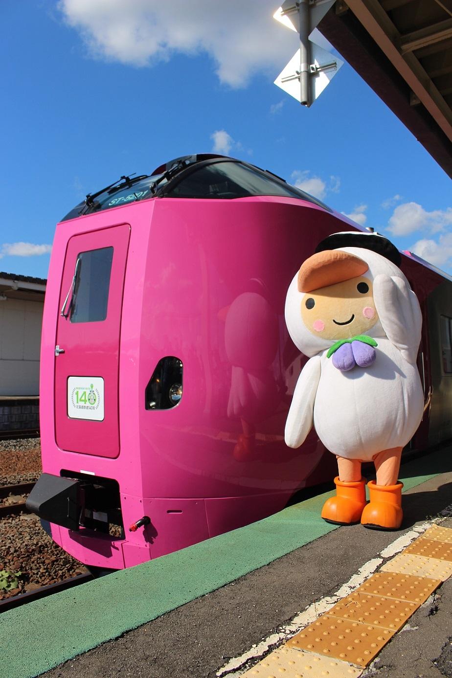 はまなす北海道鉄道140周年記念号a106