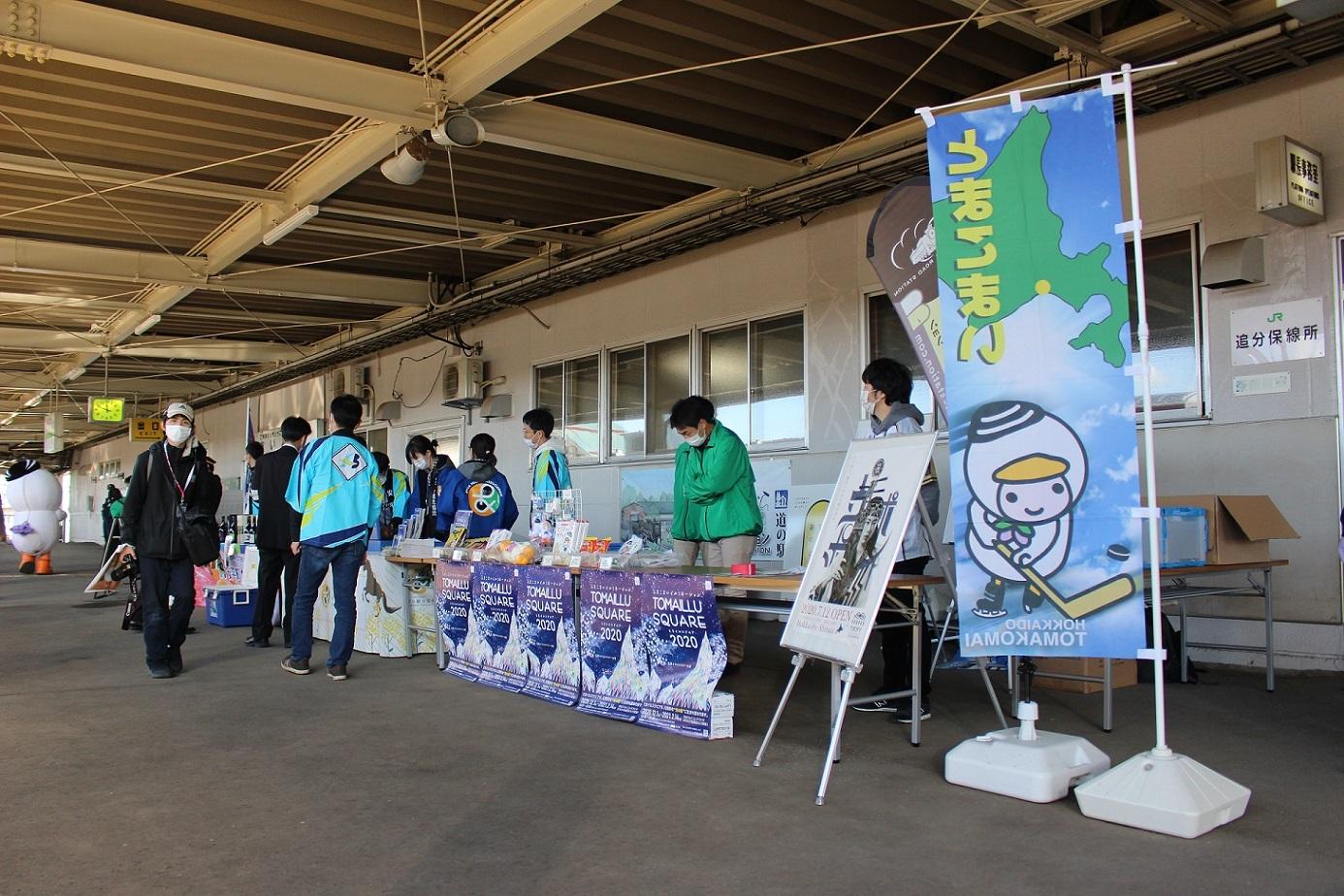 はまなす北海道鉄道140周年記念号a113