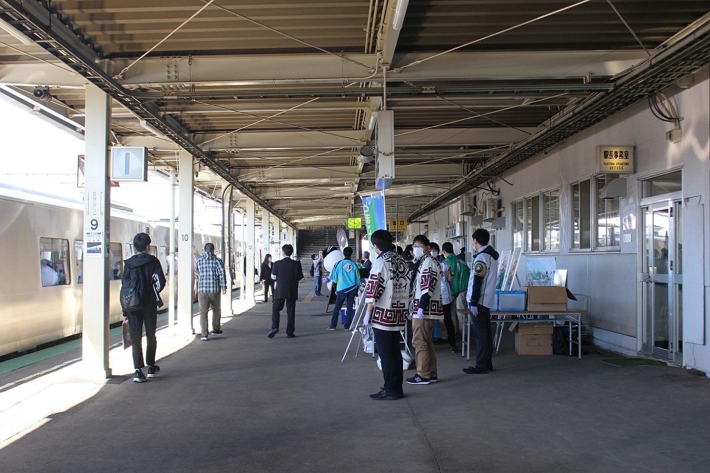 はまなす北海道鉄道140周年記念号a114