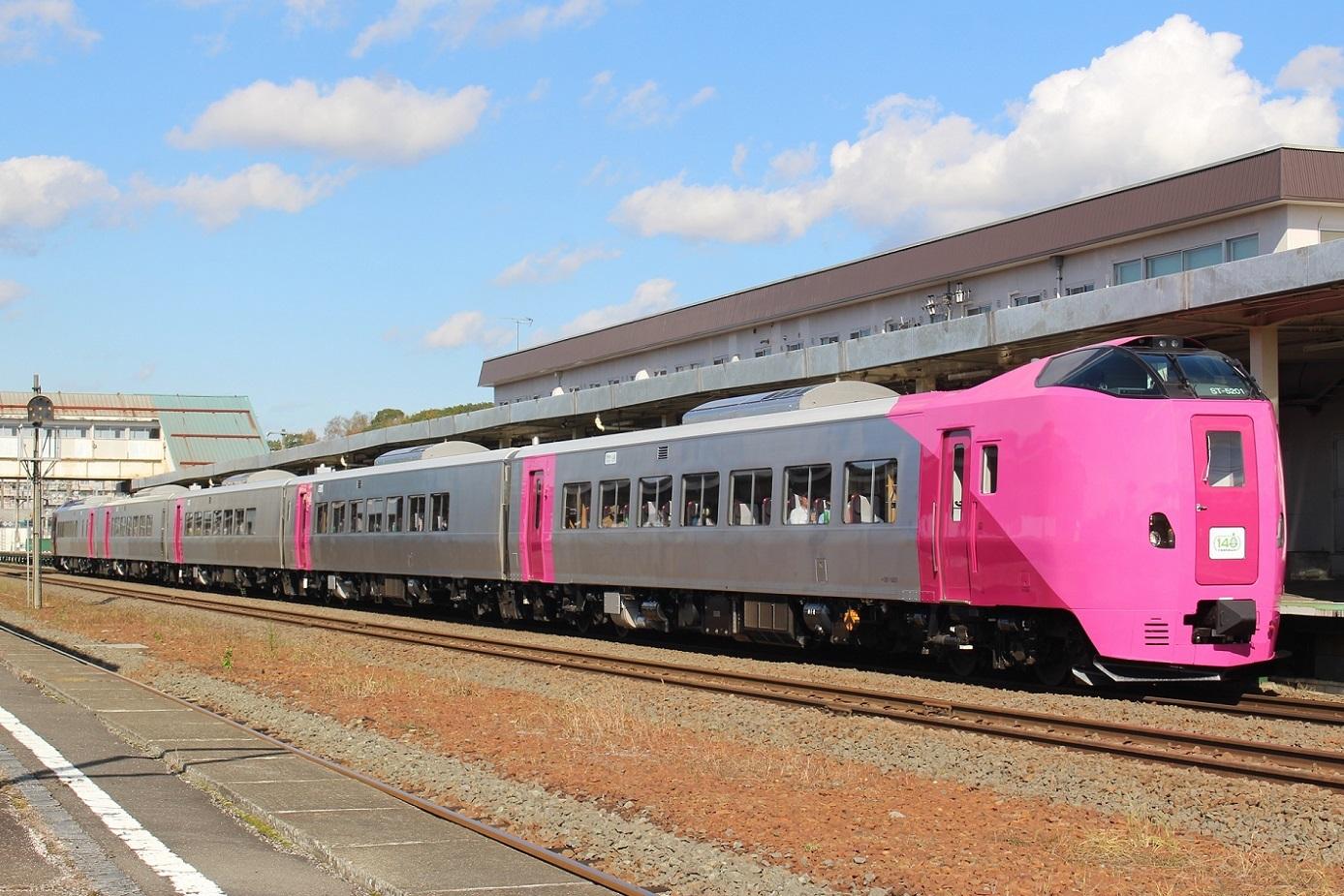 はまなす北海道鉄道140周年記念号a118
