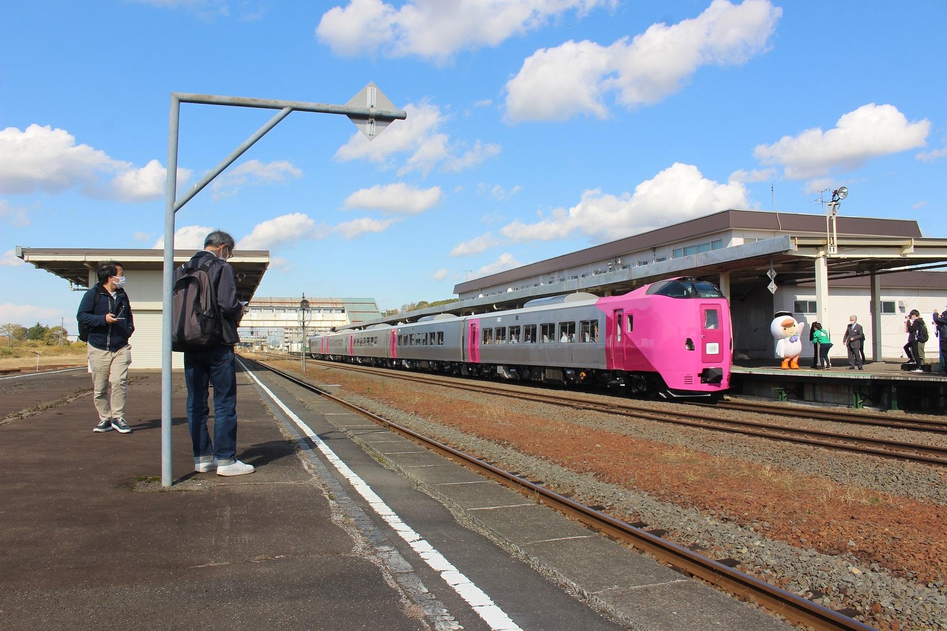 はまなす北海道鉄道140周年記念号a120