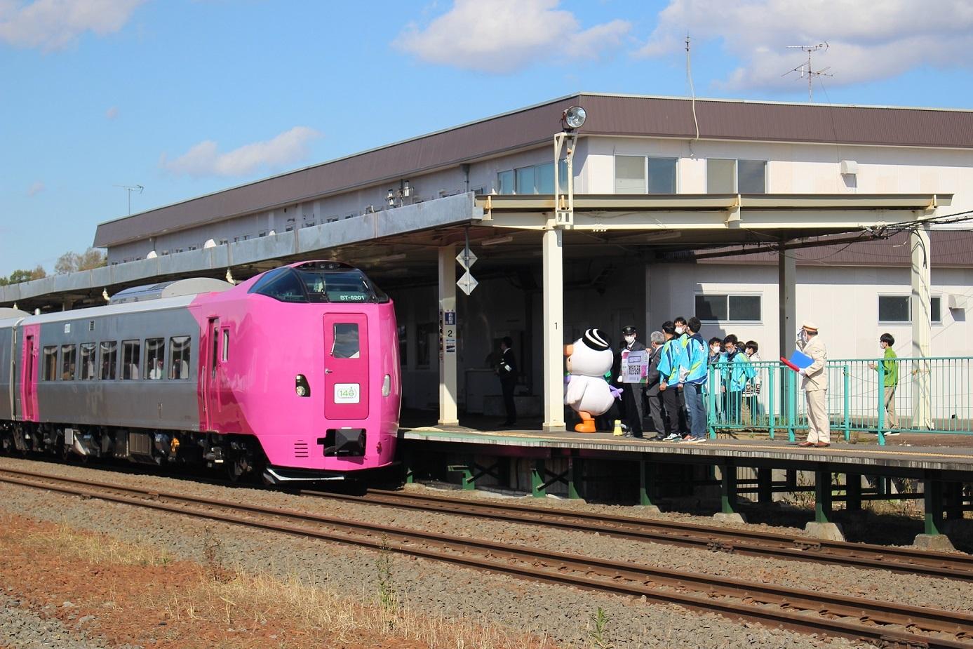 はまなす北海道鉄道140周年記念号a121