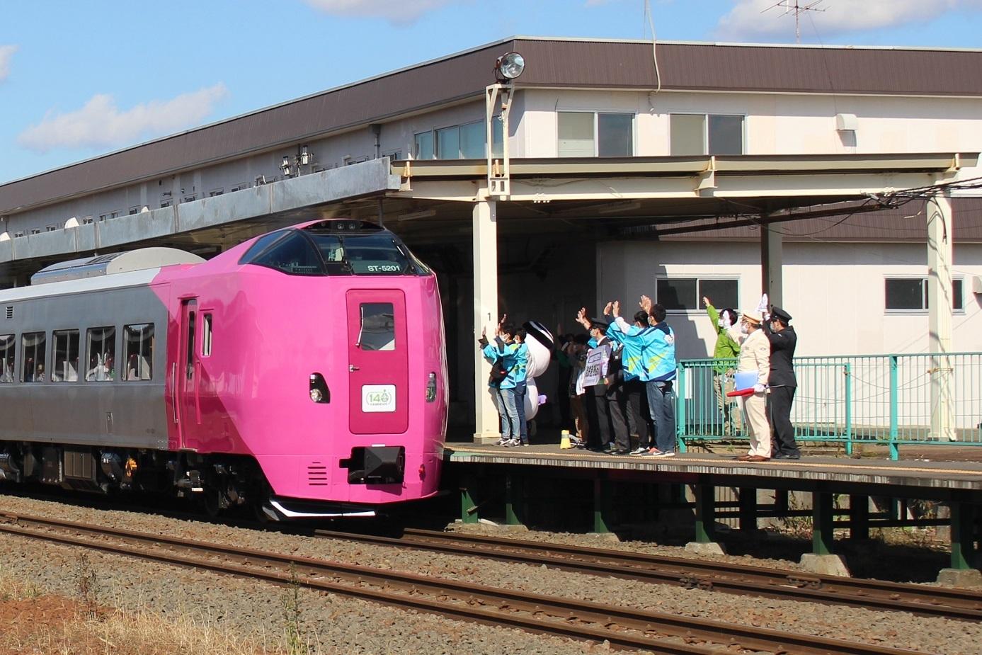 はまなす北海道鉄道140周年記念号a122