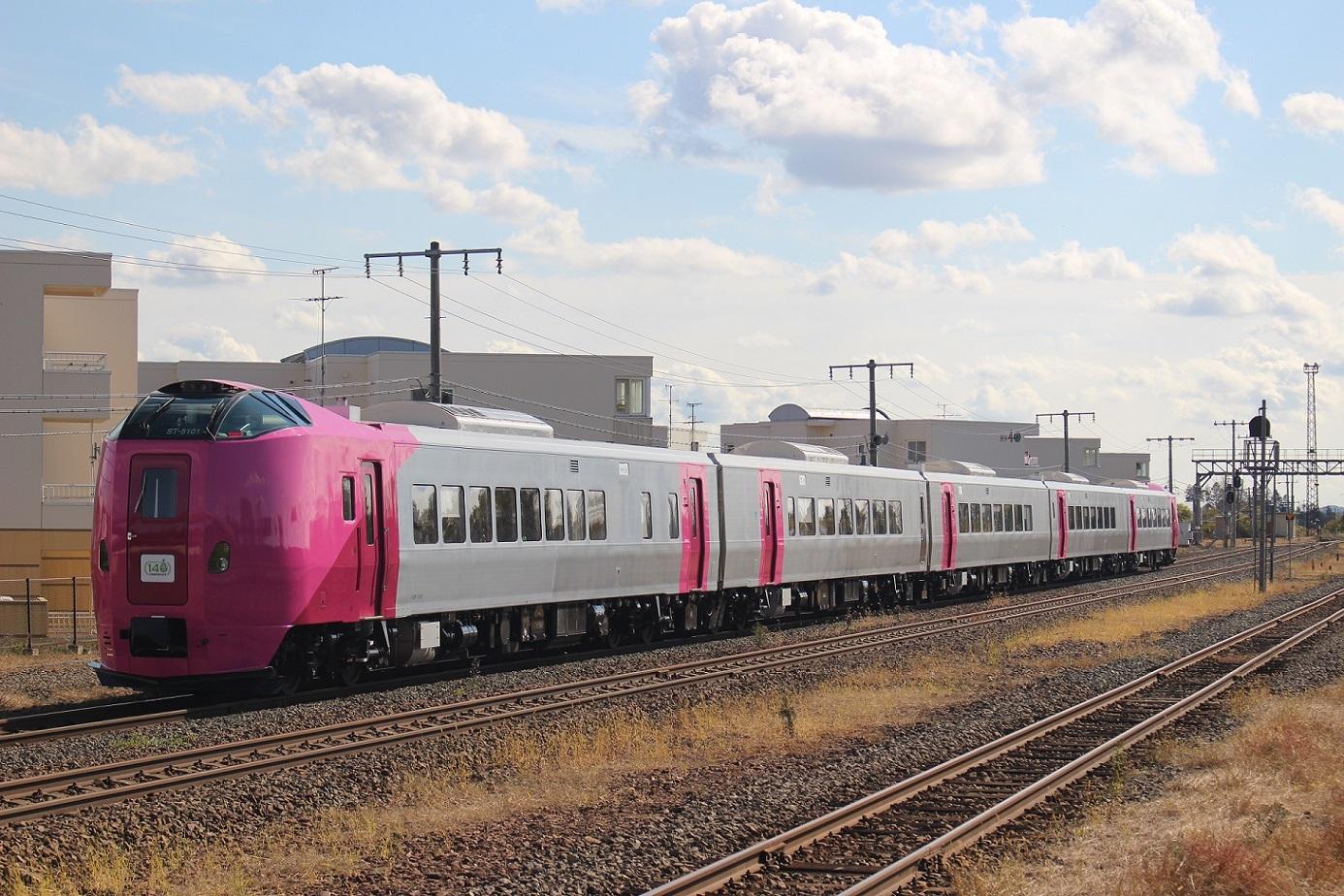 はまなす北海道鉄道140周年記念号a124