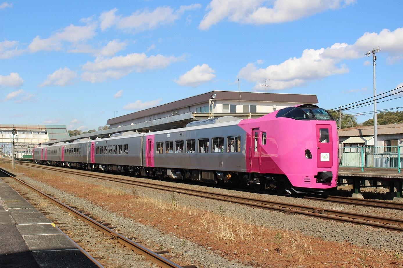 はまなす北海道鉄道140周年記念号a123