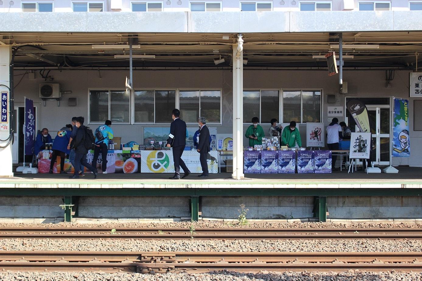 はまなす北海道鉄道140周年記念号a125