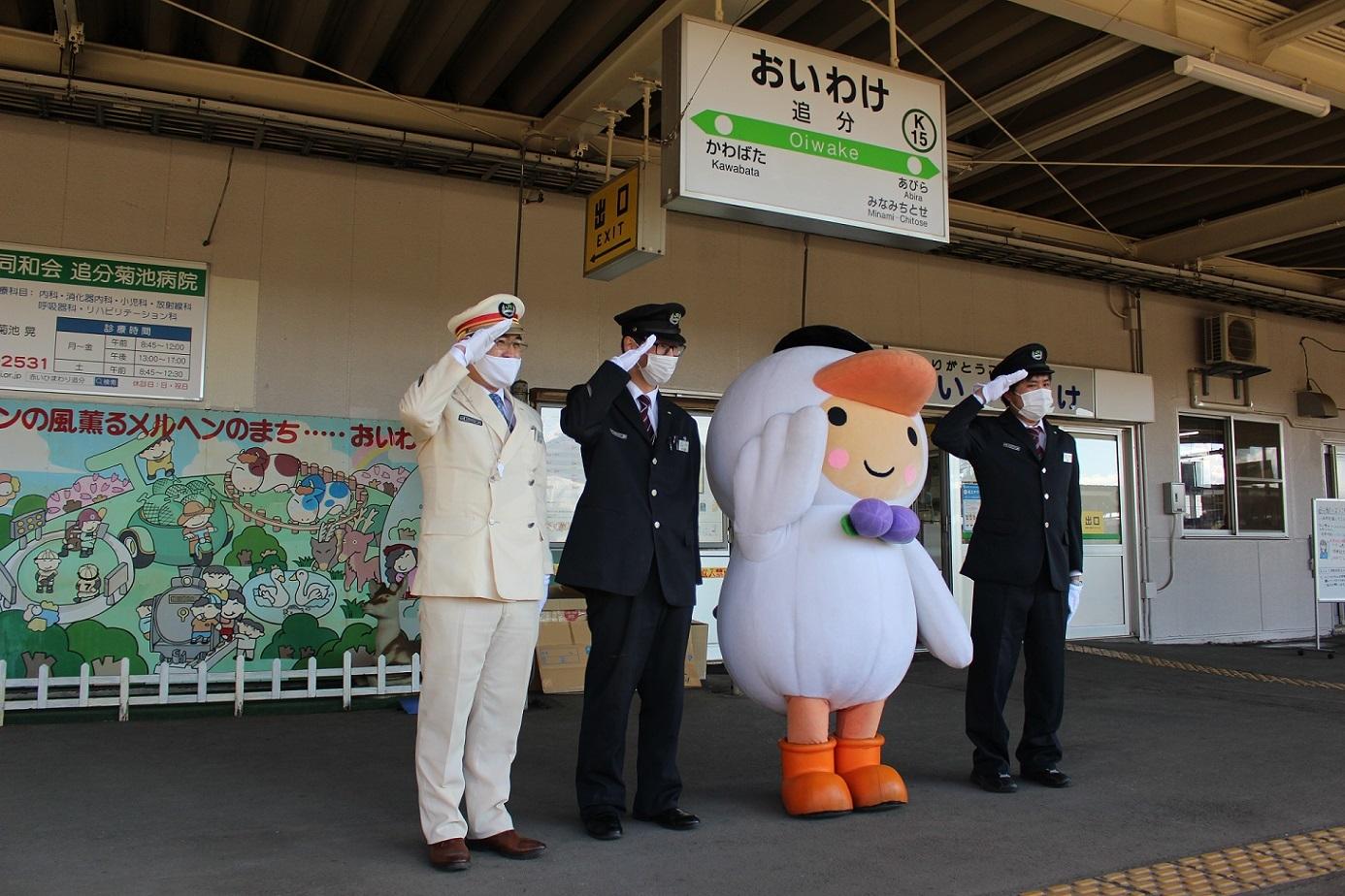 はまなす北海道鉄道140周年記念号a127