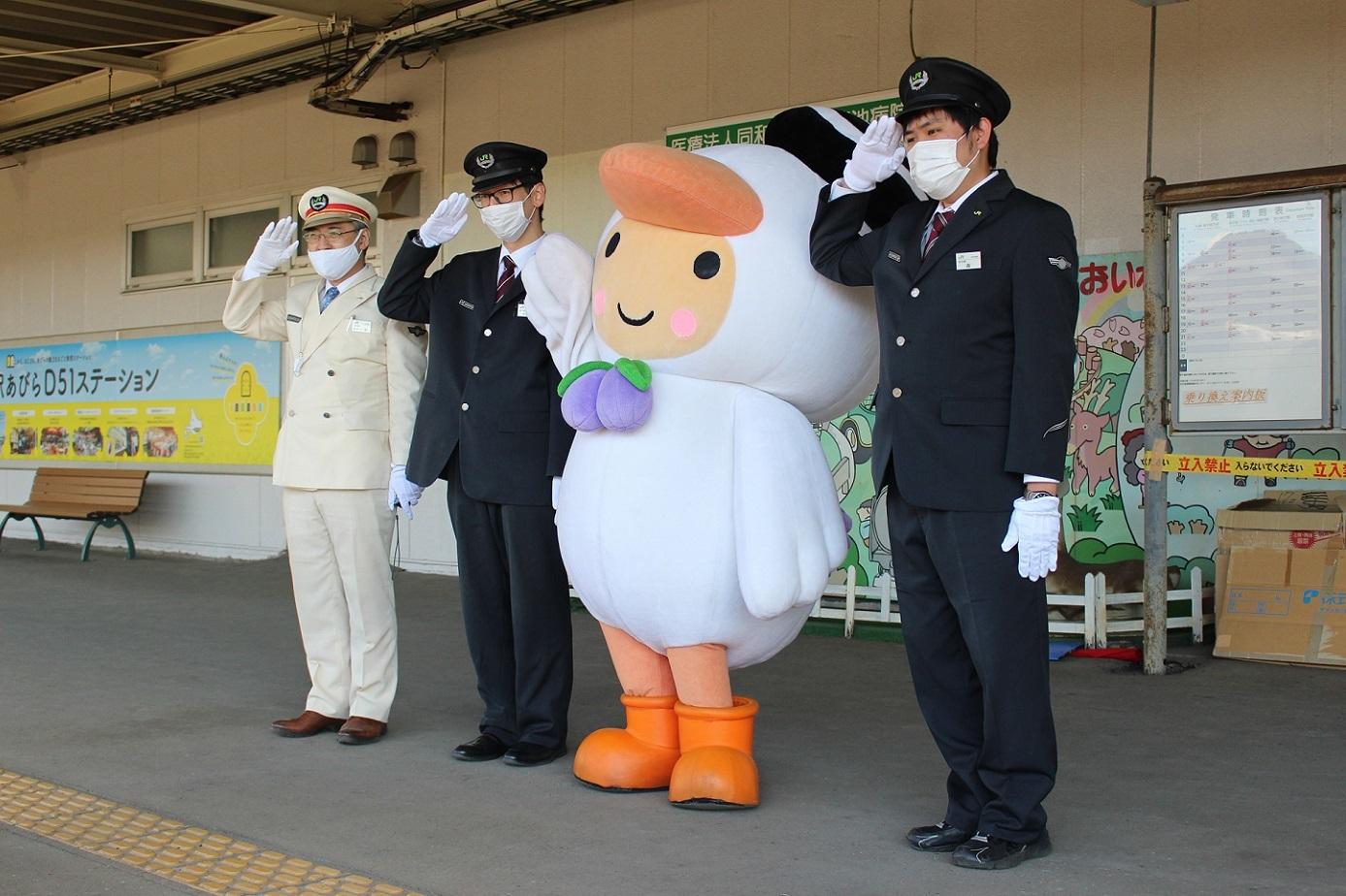 はまなす北海道鉄道140周年記念号a128