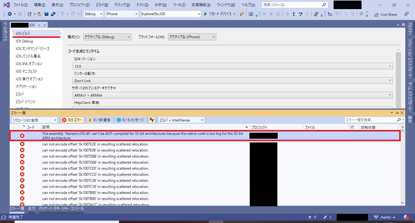 xamarin_ios_32bit_app_error_01.png
