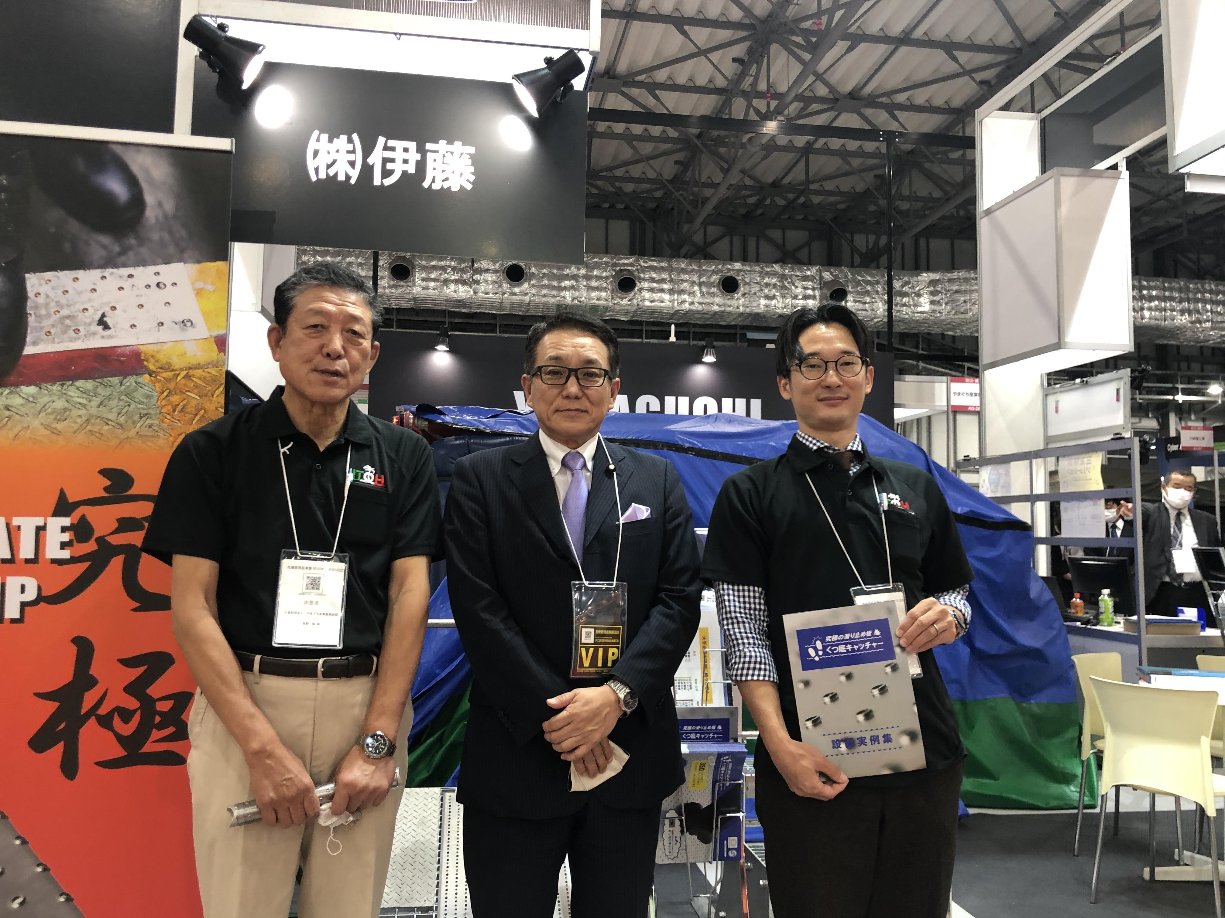 江島経済産業副大臣
